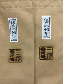 shinnzaburou.JPG